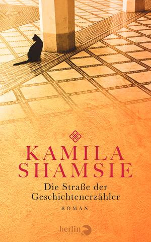 shamsie