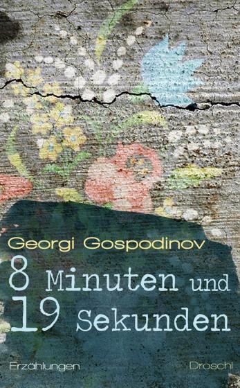 8minuten_und_19sekunden-347x560